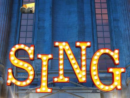 Kids' Summer Cinema at Winchester Science Centre: Sing
